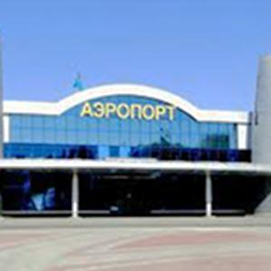 Аэропорты Черемушек