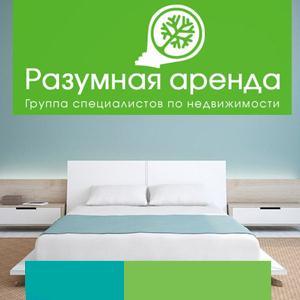 Аренда квартир и офисов Черемушек