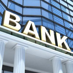 Банки Черемушек