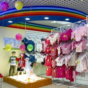 Детские магазины Черемушек