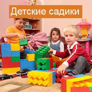 Детские сады Черемушек