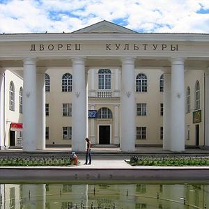 Дворцы и дома культуры Черемушек