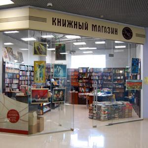 Книжные магазины Черемушек