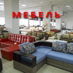 Магазины мебели Черемушек