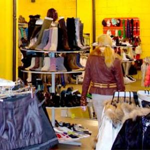 Магазины одежды и обуви Черемушек