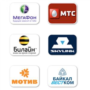Операторы сотовой связи Черемушек