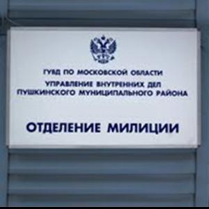 Отделения полиции Черемушек