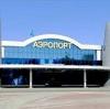 Аэропорты в Черемушках