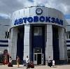 Автовокзалы в Черемушках