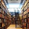 Библиотеки в Черемушках