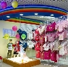 Детские магазины в Черемушках