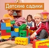 Детские сады в Черемушках