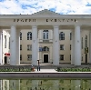 Дворцы и дома культуры в Черемушках