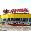 Гипермаркеты в Черемушках