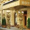 Гостиницы в Черемушках