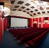 Кинотеатры в Черемушках