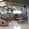 Книжные магазины в Черемушках