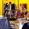 Магазины одежды и обуви в Черемушках