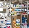 Строительные магазины в Черемушках