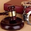 Суды в Черемушках