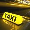 Такси в Черемушках