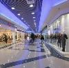 Торговые центры в Черемушках