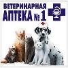 Ветеринарные аптеки в Черемушках