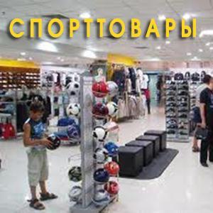 Спортивные магазины Черемушек