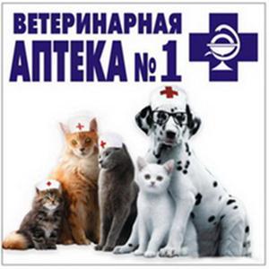 Ветеринарные аптеки Черемушек
